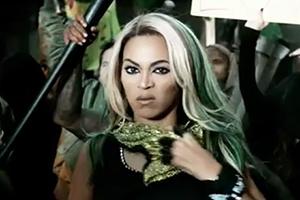 Beyonce ft. Frank Ocean - Superpower