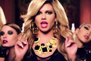 Chanel West Coast - Karl